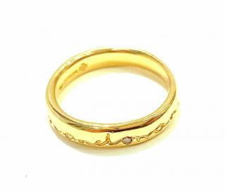 Diana Porter  18ct Gold Ring