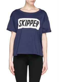 Sandro 'Skipper' Tshirt