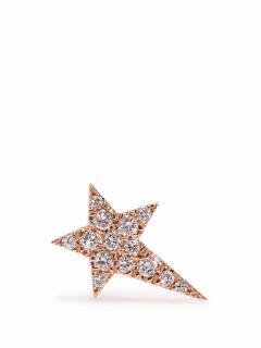 Diane Kordas Diamond Rose Gold Star Earring RRP �600