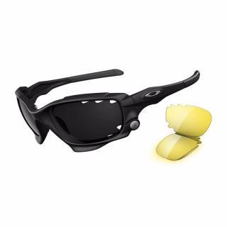 Oakley Jawbone Cycling Sunglasses