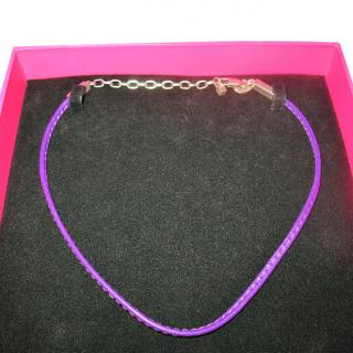 Dyrberg/Kern Purple Leather Necklace