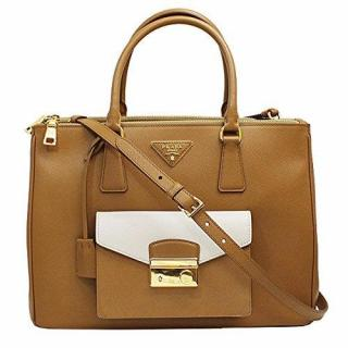 Prada Caramel Brown and White Tote Bag