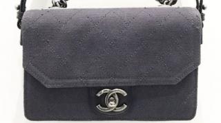 Chanel Ltd Edition Boy Bag Satchel