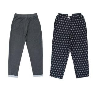 Bellerose Kids Trouser Set