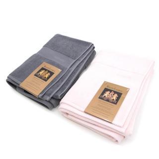 Ralph Lauren 'The Avenue Towel' Set