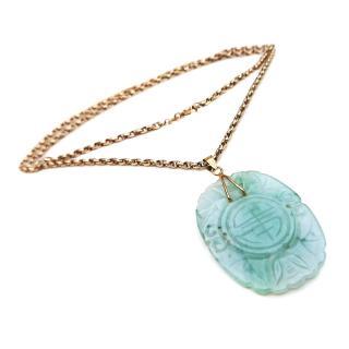 Vintage Carved Jade Pendant Luck Symbol