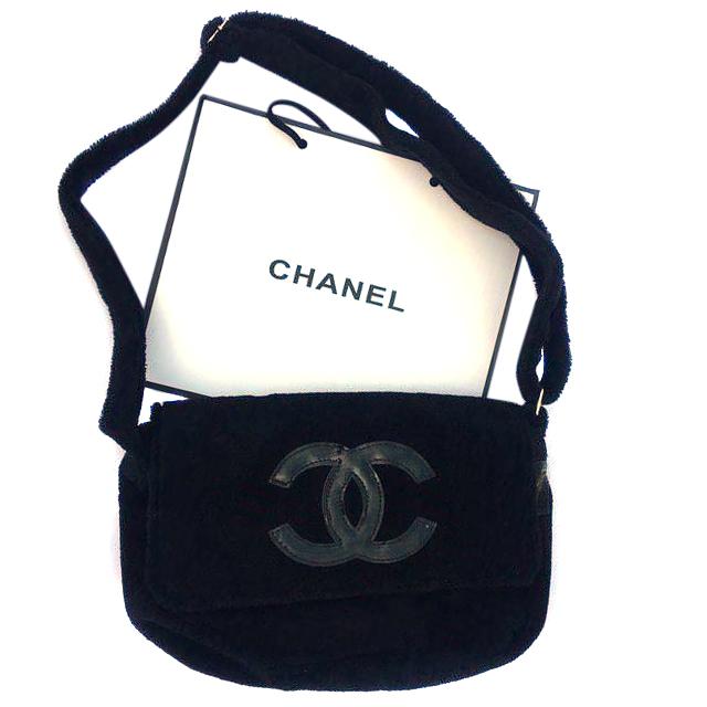 fd2df4ac1a7460 Chanel Vip Fluffy Bag | HEWI London
