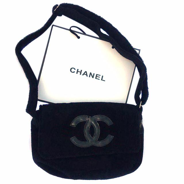 Chanel Vip Fluffy Bag 1  dd786511d75ed