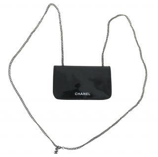 Chanel Small Shoulder VIP Make Up Purse
