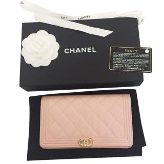 Chanel pink patent quilted purse