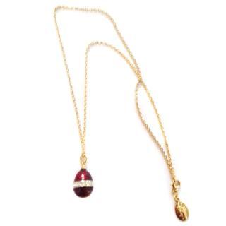 Faberge Egg Pendant Necklace