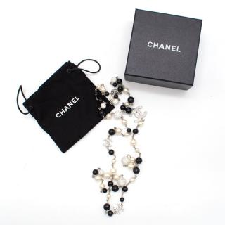Chanel Beaded CC Logo Necklace