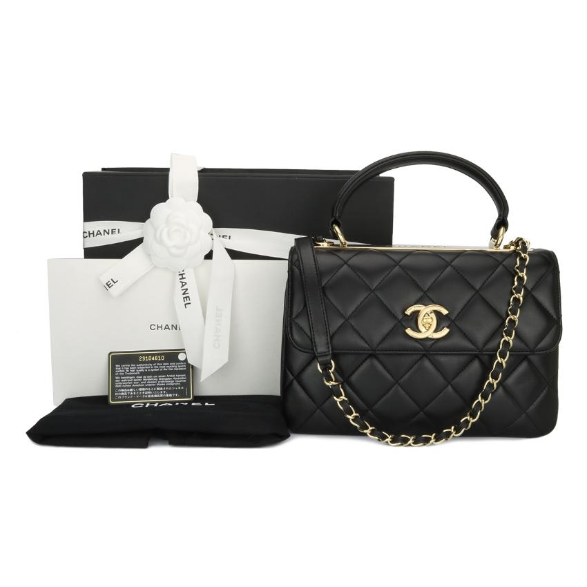 fcf7756bc7ee34 Chanel Trendy Cc Small Flap | HEWI London