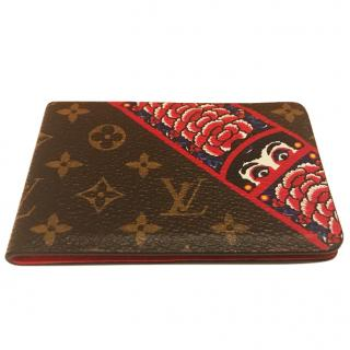 Limited edition Louis Vuitton Kabuki Compact Mirror