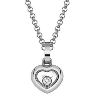 Chopard Happy Diamonds white gold single diamond heart