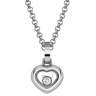 Chopard Happy Diamonds white gold single diamond heart