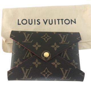 Limited edition Louis Vuitton Pochette Kirigami Medium