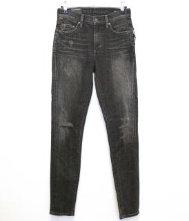 Citizens Of Humanity The Rocket High Rise Skinny Jeans