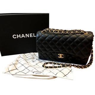 Chanel Timeless Black Quilted caviar Leather Shoulder bag
