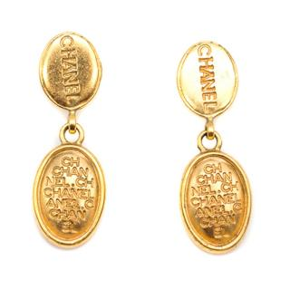 Chanel Gold Metal Earrings