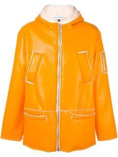 Gosha Rubchinskiy 'Marigold' Hooded Jacket