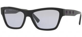 Versace Cat Eye Medua Head Sunglasses 2018
