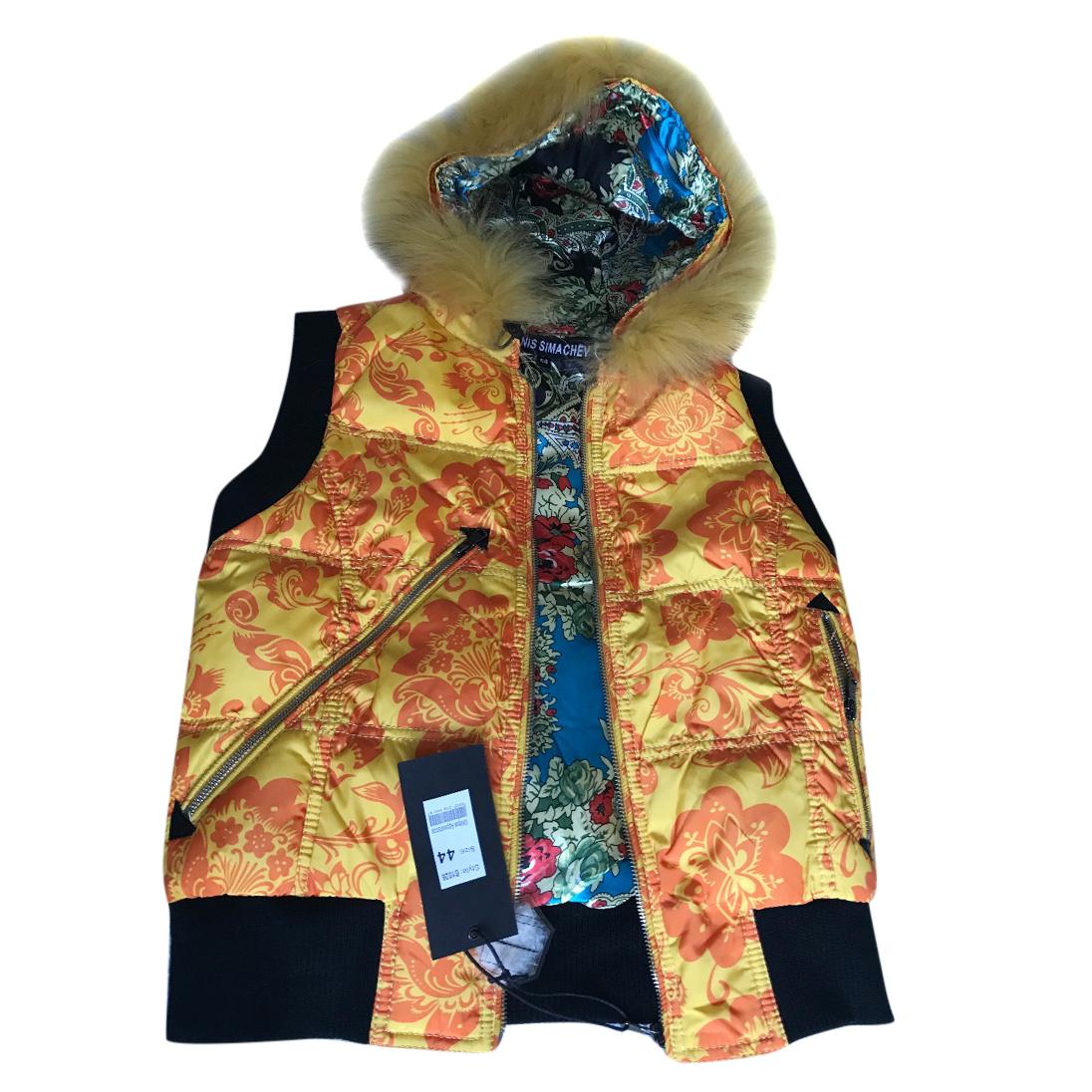 Denis Simachev Down Jacket with Fur Trim Hood