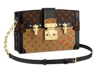 Louis Vuitton Prefall 2018 Pochette Malle Bag