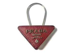Prada Milano Keyring Brand New