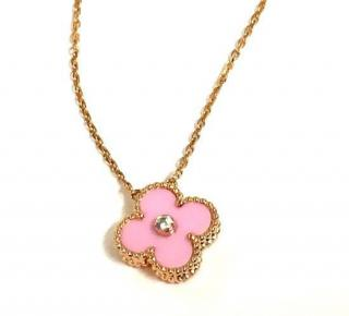 Van Cleef & Arpels Limited Edition Holiday Pink Alhambra Necklace