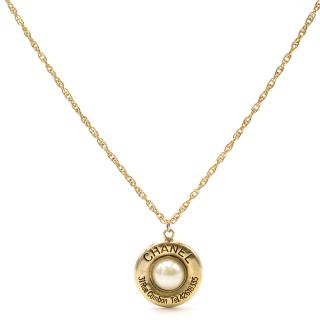 Chanel Vintage Gold Plated Faux Pearl Necklace