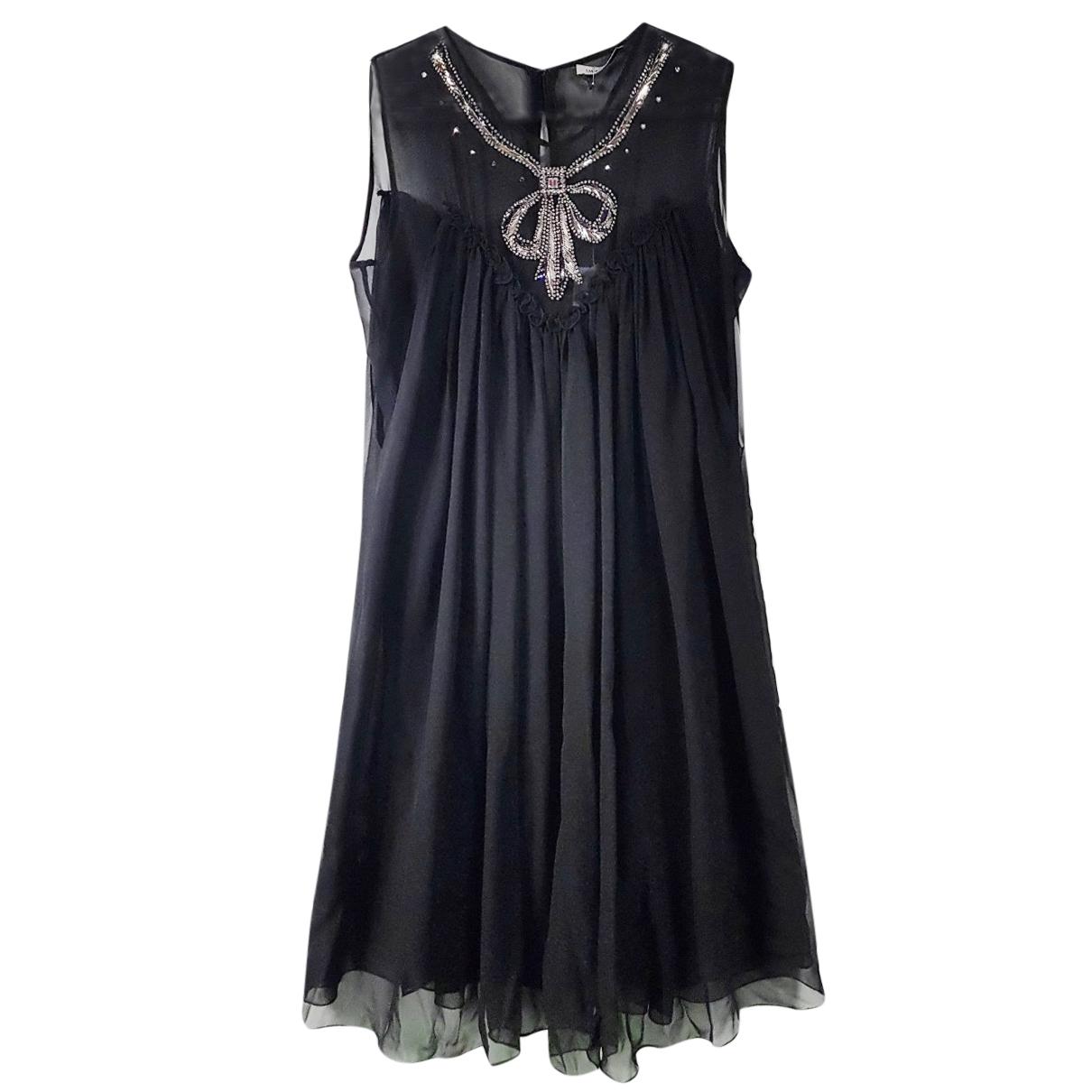 Emma Cook Embellished Chiffon Evening Dress