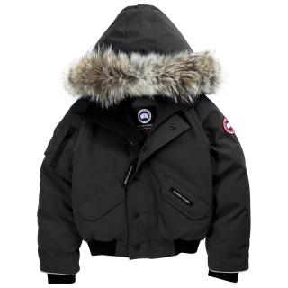 Canada Goose Boy's Rundle down bomber jacket