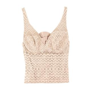La Perla Beige Lace Cropped Corset Top