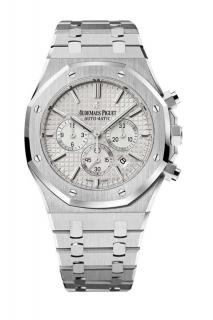 Audemars Piguet Mens Royal Oak Steel Watch