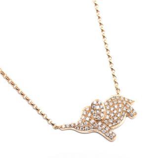 Pia Hallstrom Diamond Set 18k Rose-Gold Elephant 'Strength' Necklace