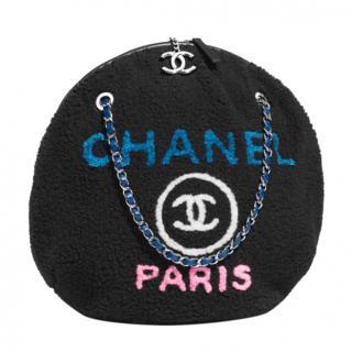 Chanel Large Zipped Shopping Bag in Shearling Lambskin & Calfskin
