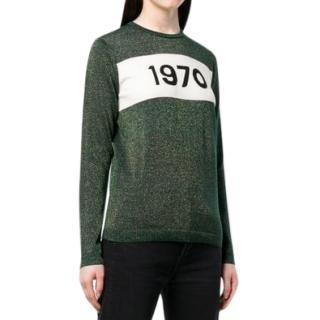 Bella Freud Metallic Knit 1970 Crew Neck Sweater