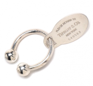 Tiffany & Co. Keyring
