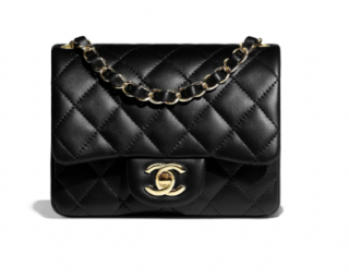 Chanel Quilted-Leather Square Flap Bag