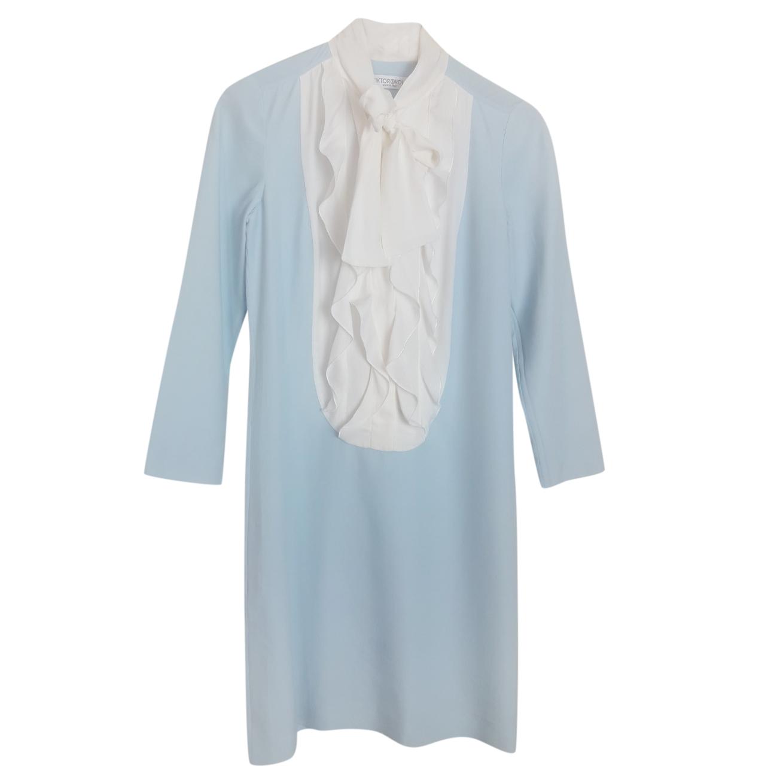 Viktor & Rolf Pale Blue Ruffle Front Dress