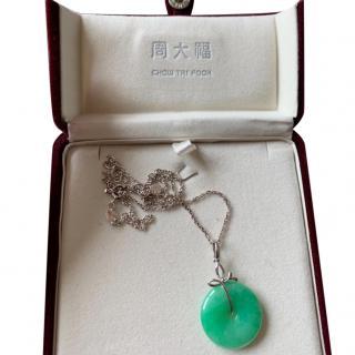 Chow Tai Fook Jade Pendant Necklace