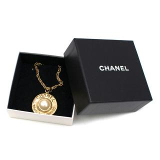 Chanel Gold 31 Rue Cambon Pendant Necklace
