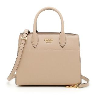 Prada Bibliotheque nude leather tote