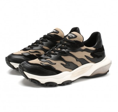 Valentino Bounce low top tiger stripe sneakers
