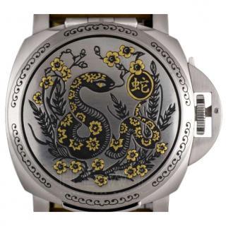 Panerai Luminor Engraved Stainless Steel Watch