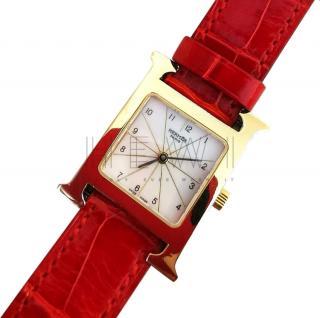 Hermes Heure H Vintage Watch