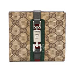 Gucci Monogram Supreme Wallet