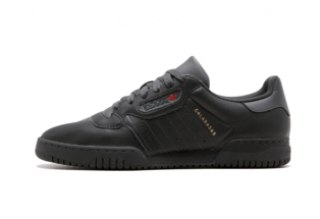 Yeezy x Adidas Powerphase Calabasas Trainers
