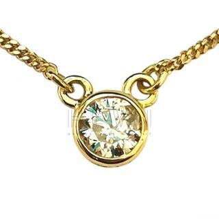 Bespoke Diamond-Pendant 18ct Gold Necklace